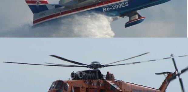 Yangın Söndürme Uçakları ve Yangın Söndürme Helikopterleri