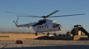 THY Yangın Söndürme Helikopteri Kiraladı