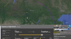 Boeing 787 Motor Arızası Yüzünden Acil İniş Yaptı