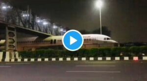 Yolcu Uçağı Köprü Altına Sıkıştı